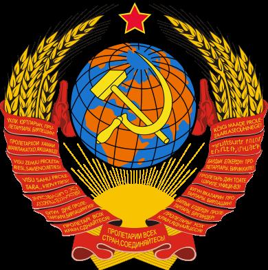 旅行準備|赤い時代を旅して-ソ連・東欧1985年共産主義
